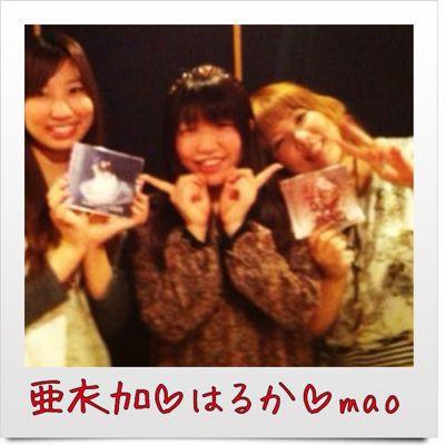 mao New Single☆_e0189351_12541584.jpg