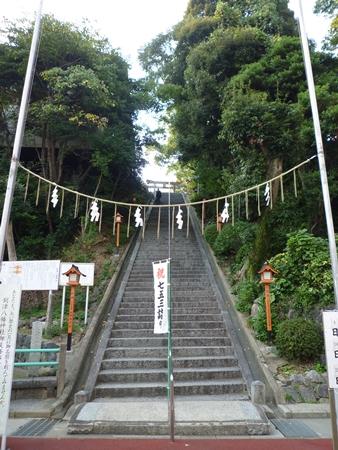 到津八幡神社・神功皇后の御座船が着いた_c0222861_2011613.jpg