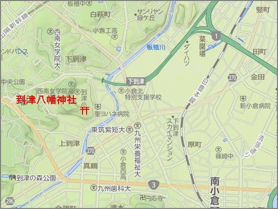 到津八幡神社・神功皇后の御座船が着いた_c0222861_2015250.jpg