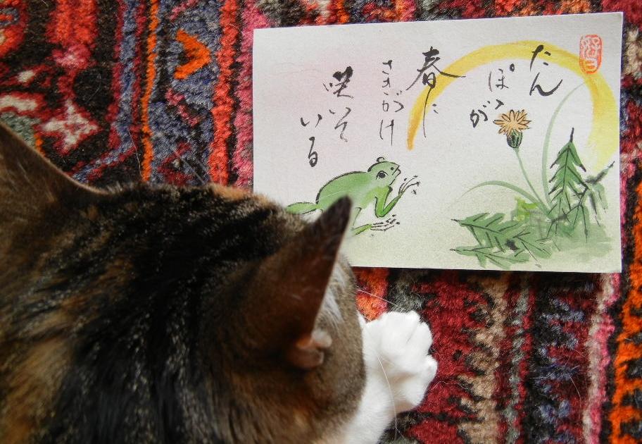 2012年3月22日(木)春うらら~~~♪_f0060461_11351047.jpg