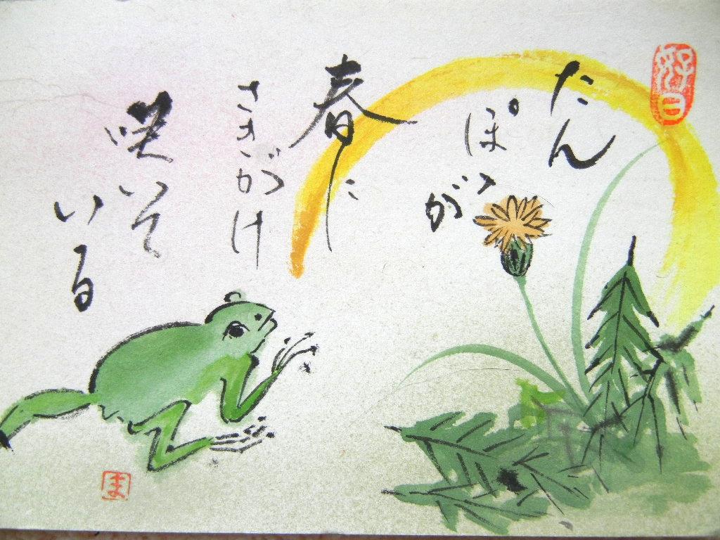 2012年3月22日(木)春うらら~~~♪_f0060461_11354443.jpg