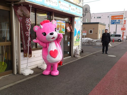 コアックマが函館に_b0106766_1911341.jpg