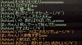 a0201367_255182.jpg