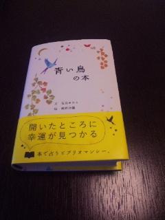 コトバの力☆_c0164268_1042475.jpg
