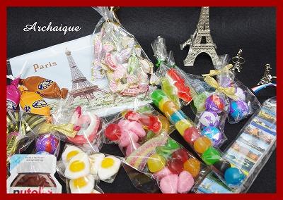 パリの小さなお菓子屋さん_c0220186_16302218.jpg