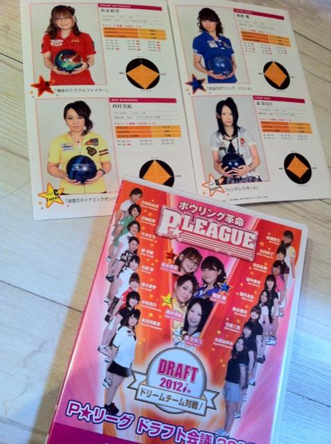 サウンドボウル牛久店さん&PリーグDVD発売!_d0156990_018473.jpg