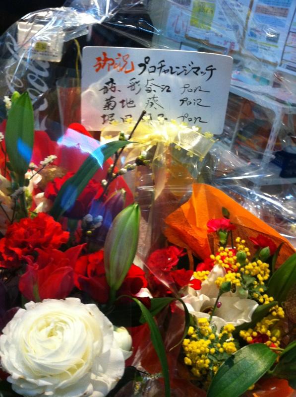 サウンドボウル牛久店さん&PリーグDVD発売!_d0156990_0203168.jpg