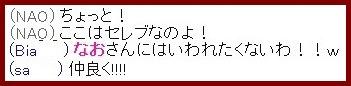 b0096491_3254437.jpg
