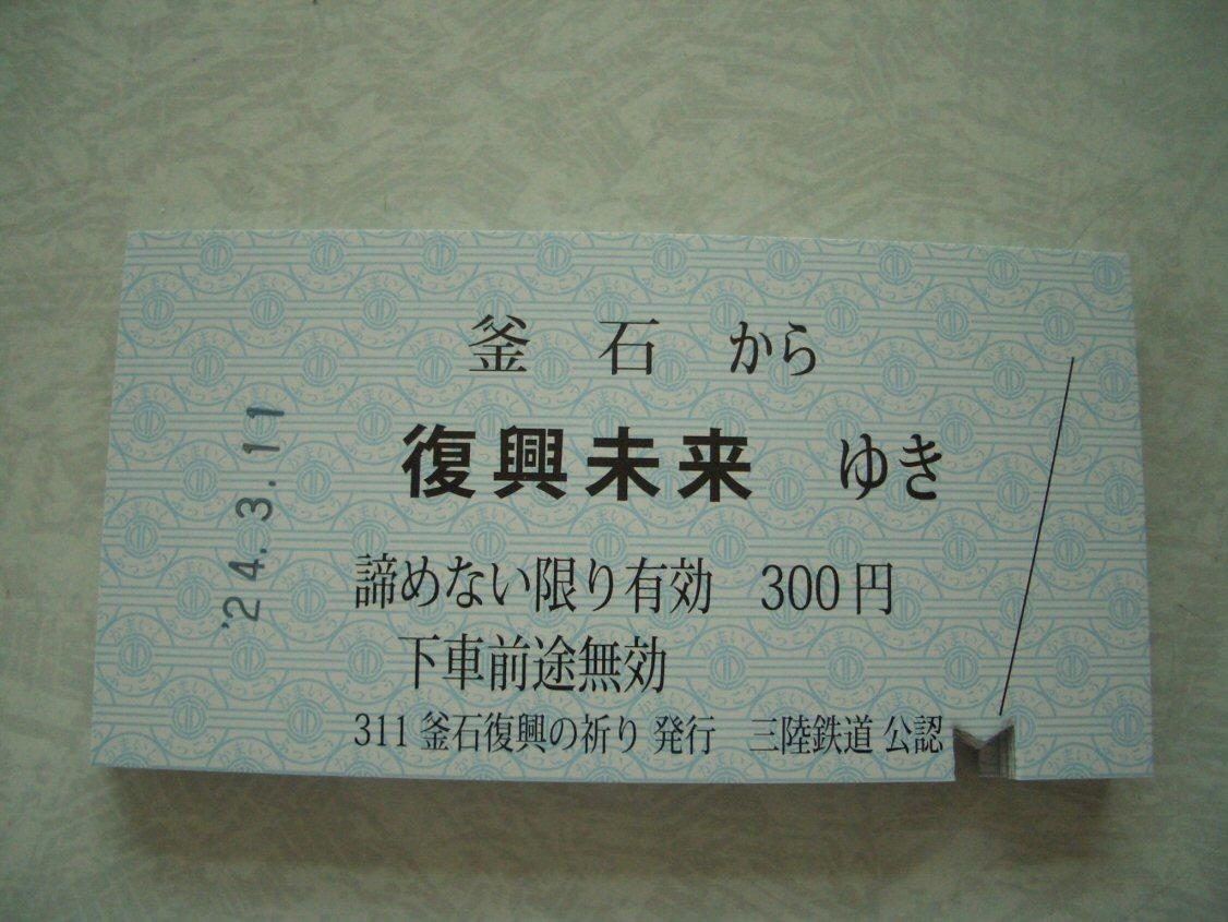 b0124693_22424192.jpg