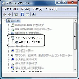 c0164695_15513991.jpg