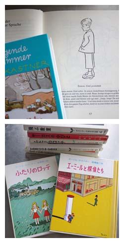 本の旅 「点子ちゃんと旅するベルリン、ドイツ」_d0137603_1902235.jpg