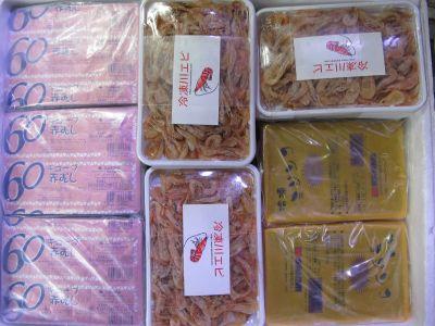 冷凍餌、マンちゃん、本革首輪、活性炭大量補充完了_a0193105_1992998.jpg