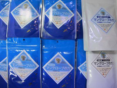 冷凍餌、マンちゃん、本革首輪、活性炭大量補充完了_a0193105_199575.jpg