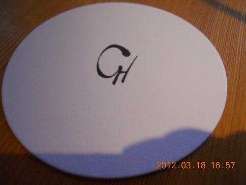 琵琶湖ロングライド2012のあと_a0194908_14205256.jpg