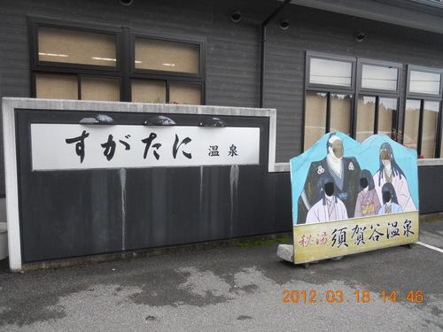 琵琶湖ロングライド2012のあと_a0194908_1421147.jpg