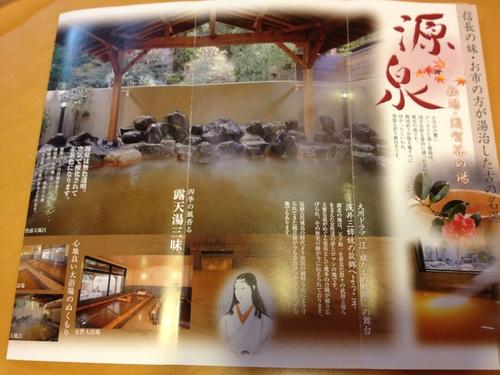 琵琶湖ロングライド2012のあと_a0194908_14215463.jpg