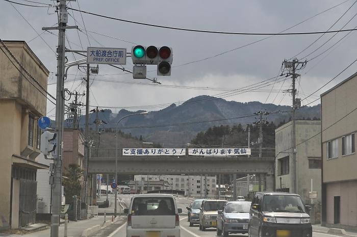 線路と駅は誰のもの_b0067012_051033.jpg