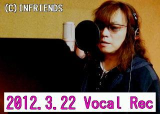 ☆新たな一歩、infix 21年目のスタートはレコーディングから!!_b0183113_2413715.jpg