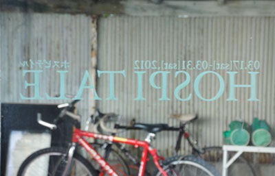 c0085514_15492926.jpg