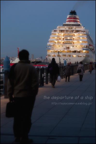 船出を見送る_f0100215_23475161.jpg