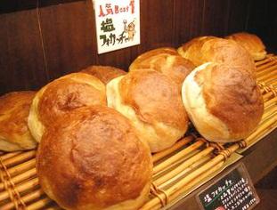 大阪のパン屋さん☆ポルチーニ★_f0191715_13534165.jpg