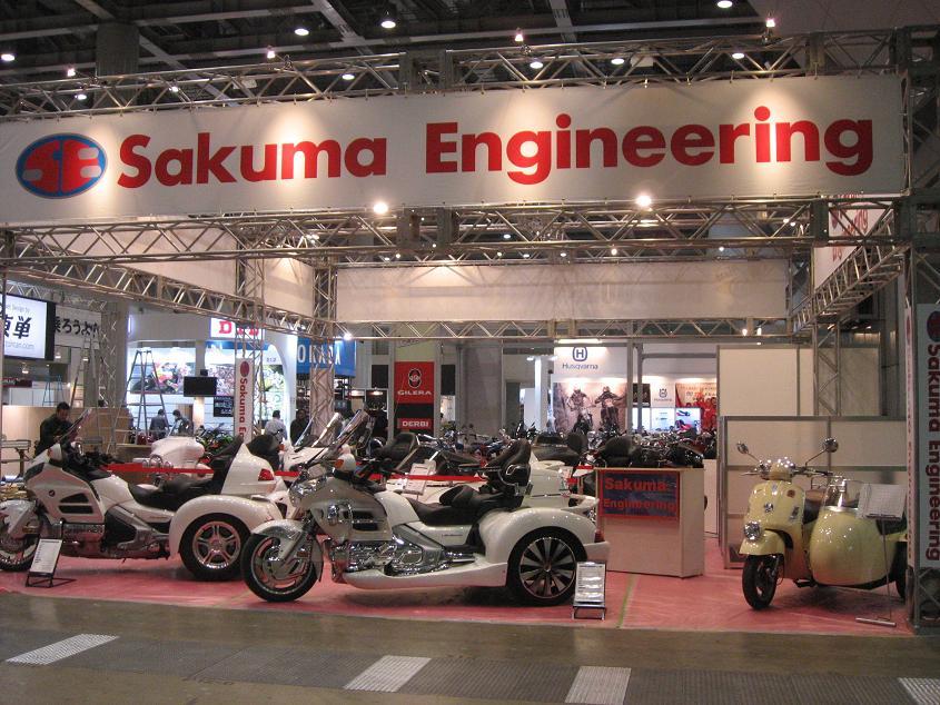 東京モーターサイクルショー!!!_f0231916_163835.jpg