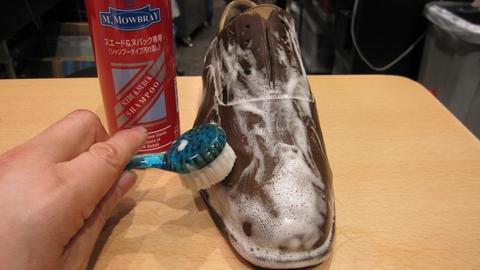 靴を水洗い~前編_b0226322_17303678.jpg