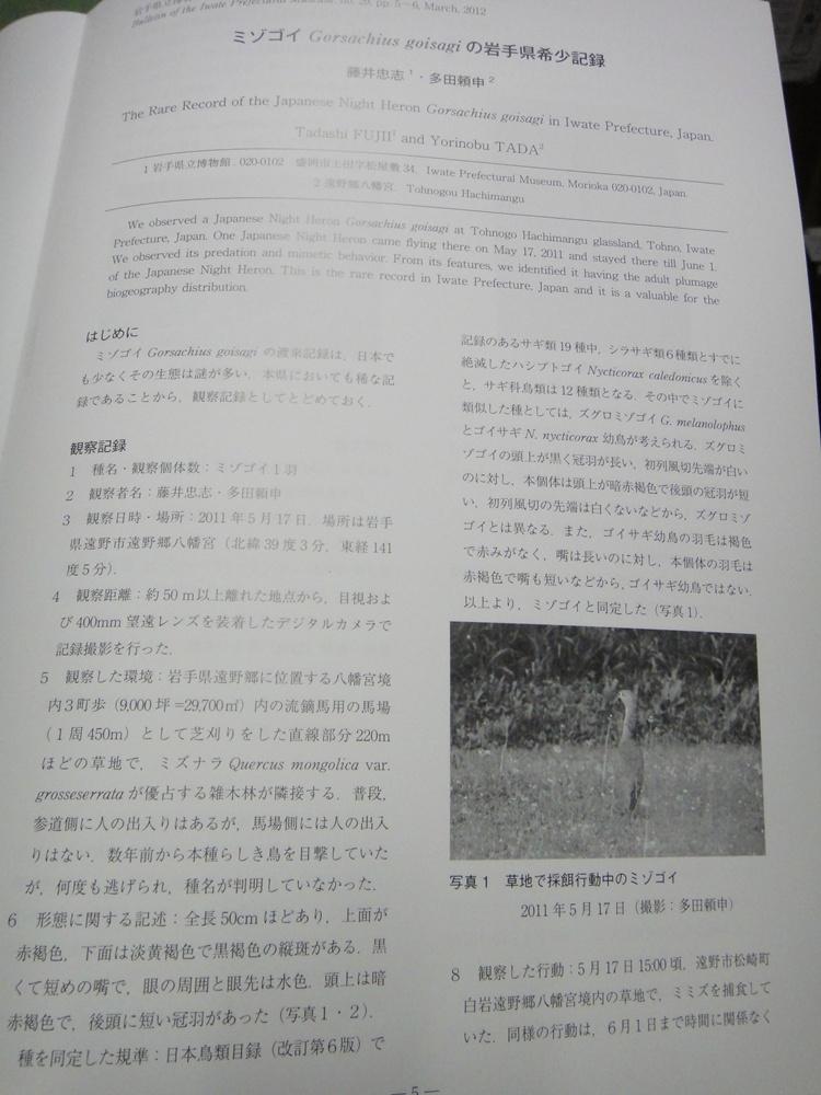 神職大会に_c0111229_18434862.jpg