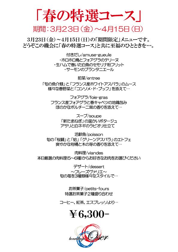 b0077531_2011312.jpg