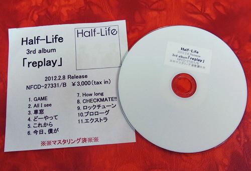 「Half-Life」の3rd Album「replay」_e0053731_19343749.jpg