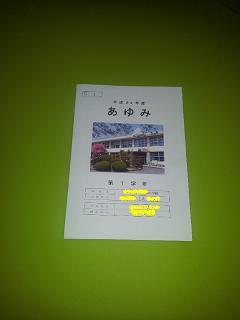 f0202633_1424785.jpg