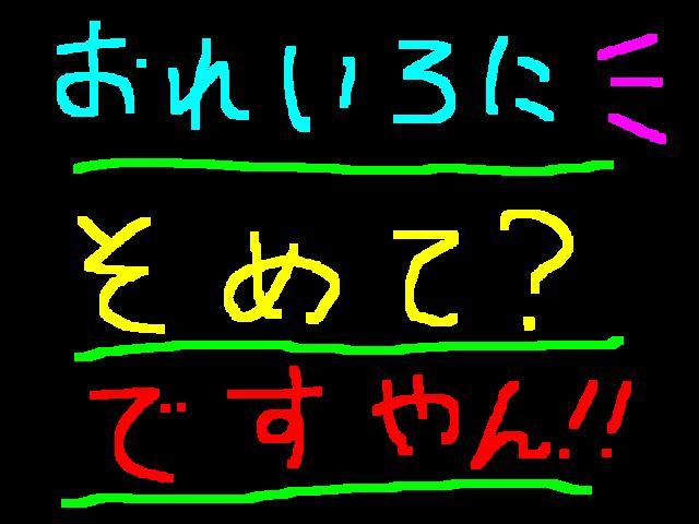f0056935_16541336.jpg