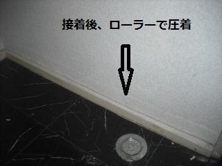 f0031037_2057410.jpg
