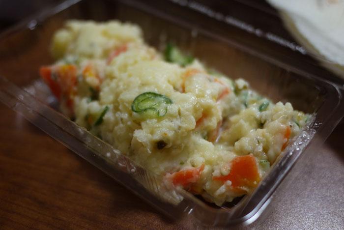 洋風惣菜 オリエンタル @ 垂水区星陵台_e0024756_615191.jpg