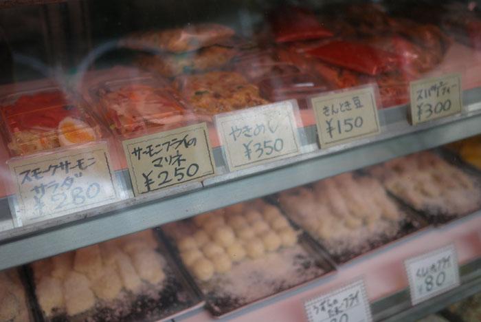 洋風惣菜 オリエンタル @ 垂水区星陵台_e0024756_6155193.jpg