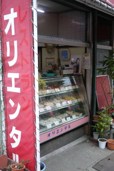 洋風惣菜 オリエンタル @ 垂水区星陵台_e0024756_6161184.jpg