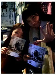 東京で会える人たち_b0212864_1074238.jpg