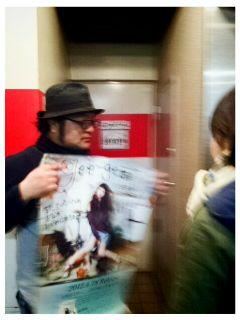 東京で会える人たち_b0212864_1074239.jpg