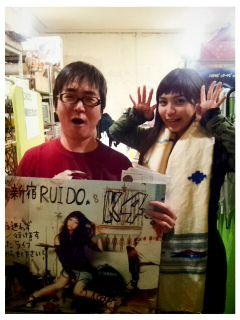 東京で会える人たち_b0212864_107425.jpg
