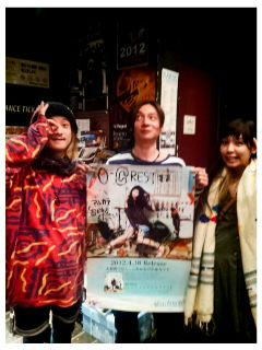 東京で会える人たち_b0212864_107427.jpg