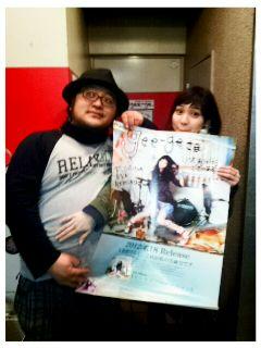 東京で会える人たち_b0212864_1074299.jpg