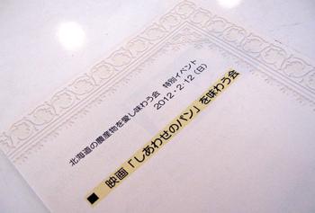 b0088971_38669.jpg