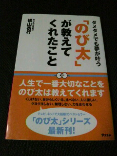 c0096582_2324080.jpg