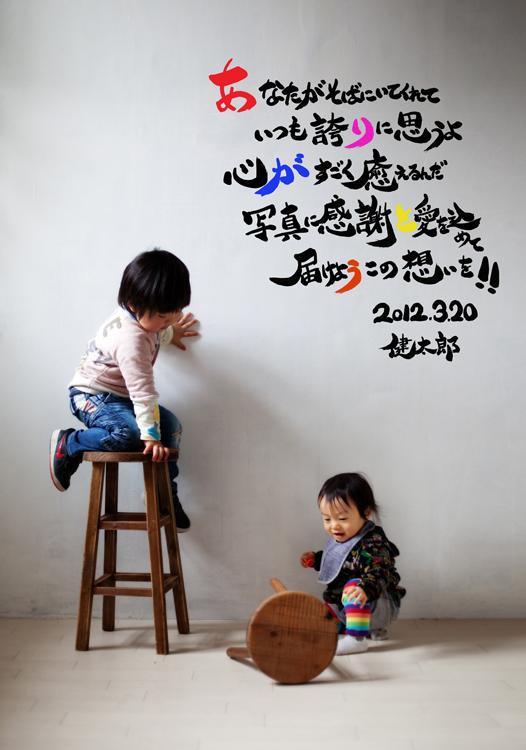 b0182984_16191585.jpg