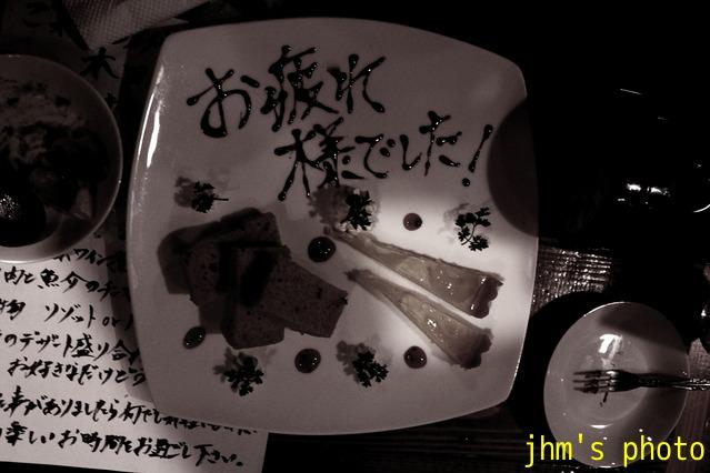 函館つれづれ写真3_a0158797_2375892.jpg
