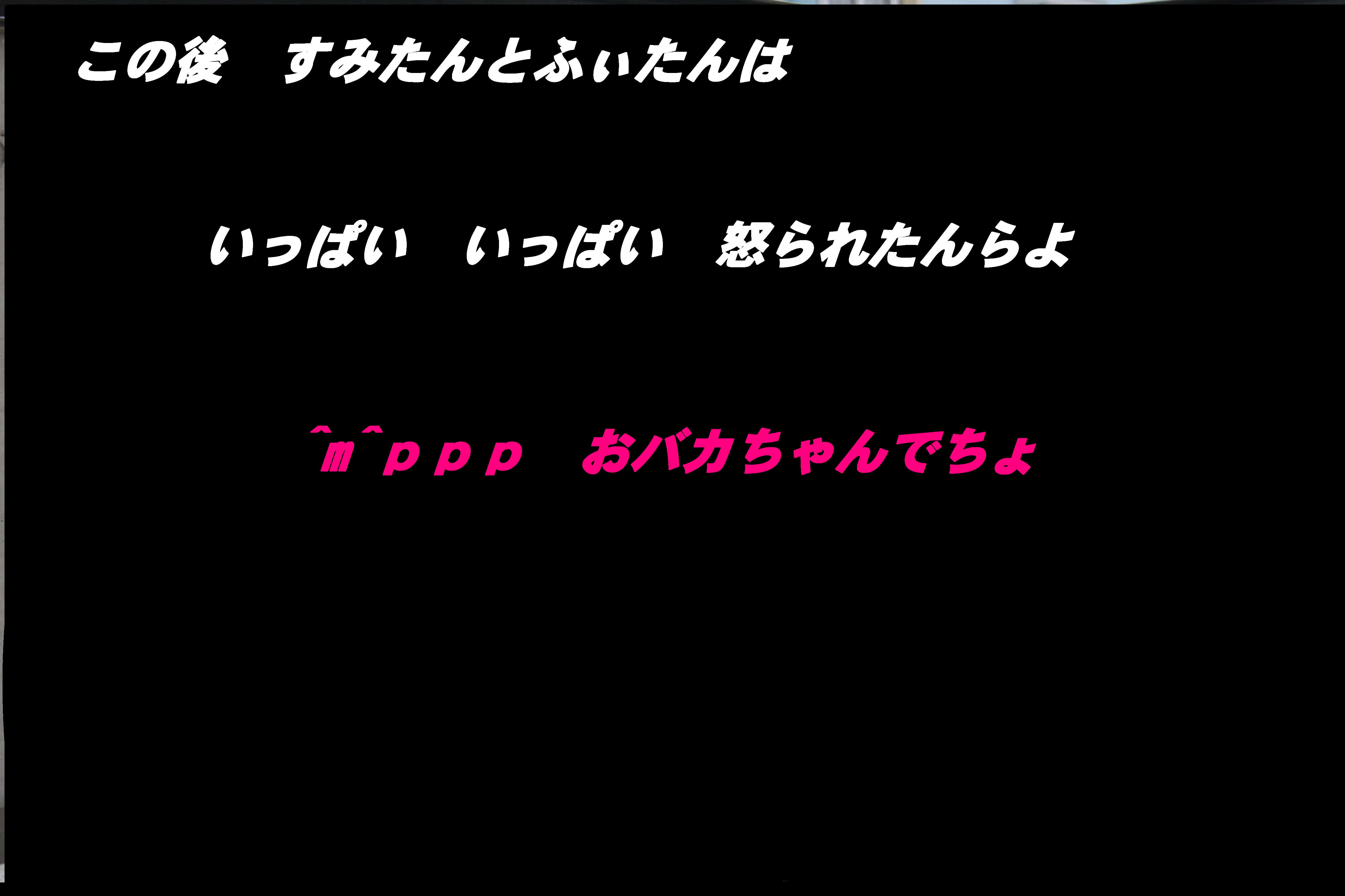 b0217298_15303441.jpg