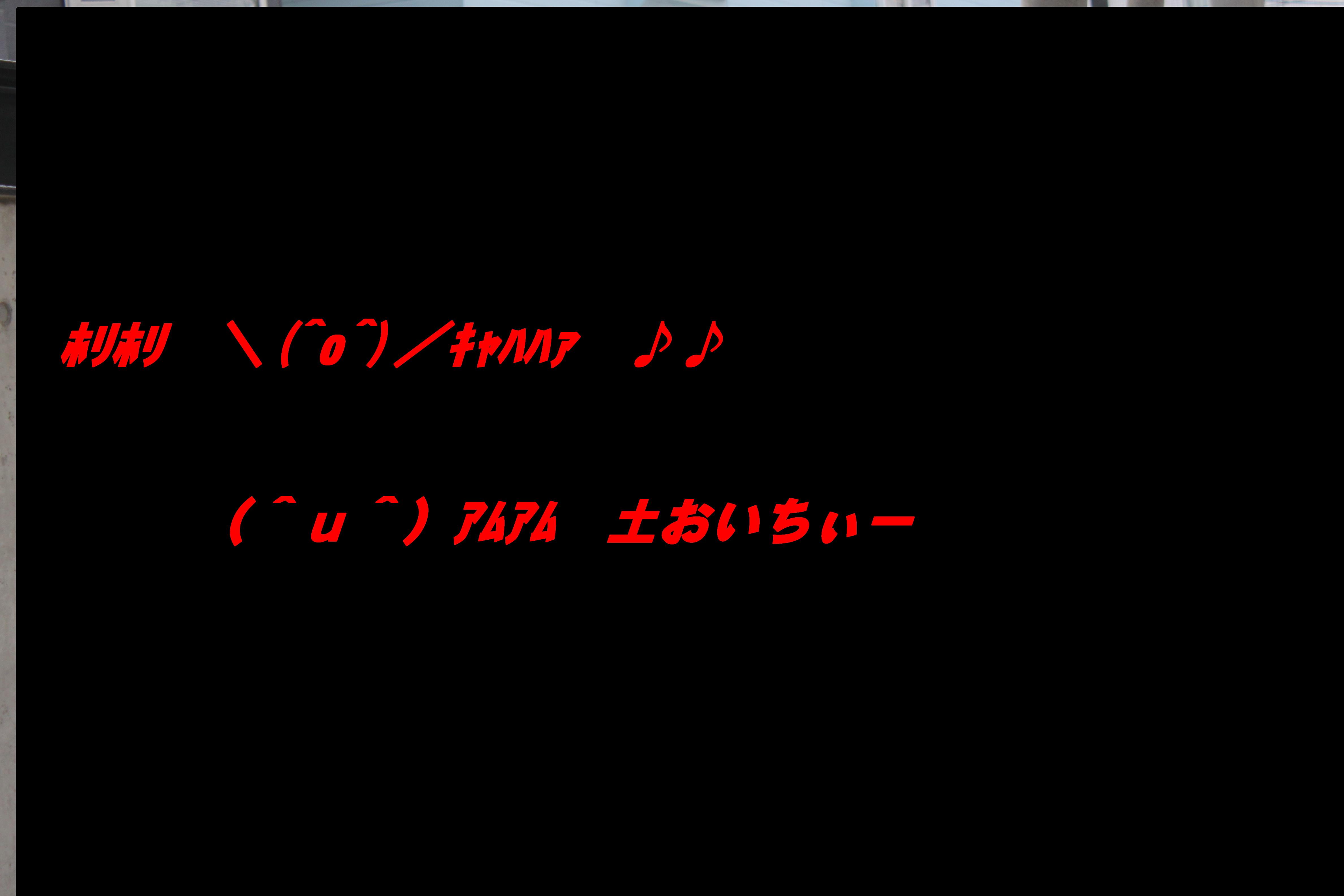 b0217298_156361.jpg