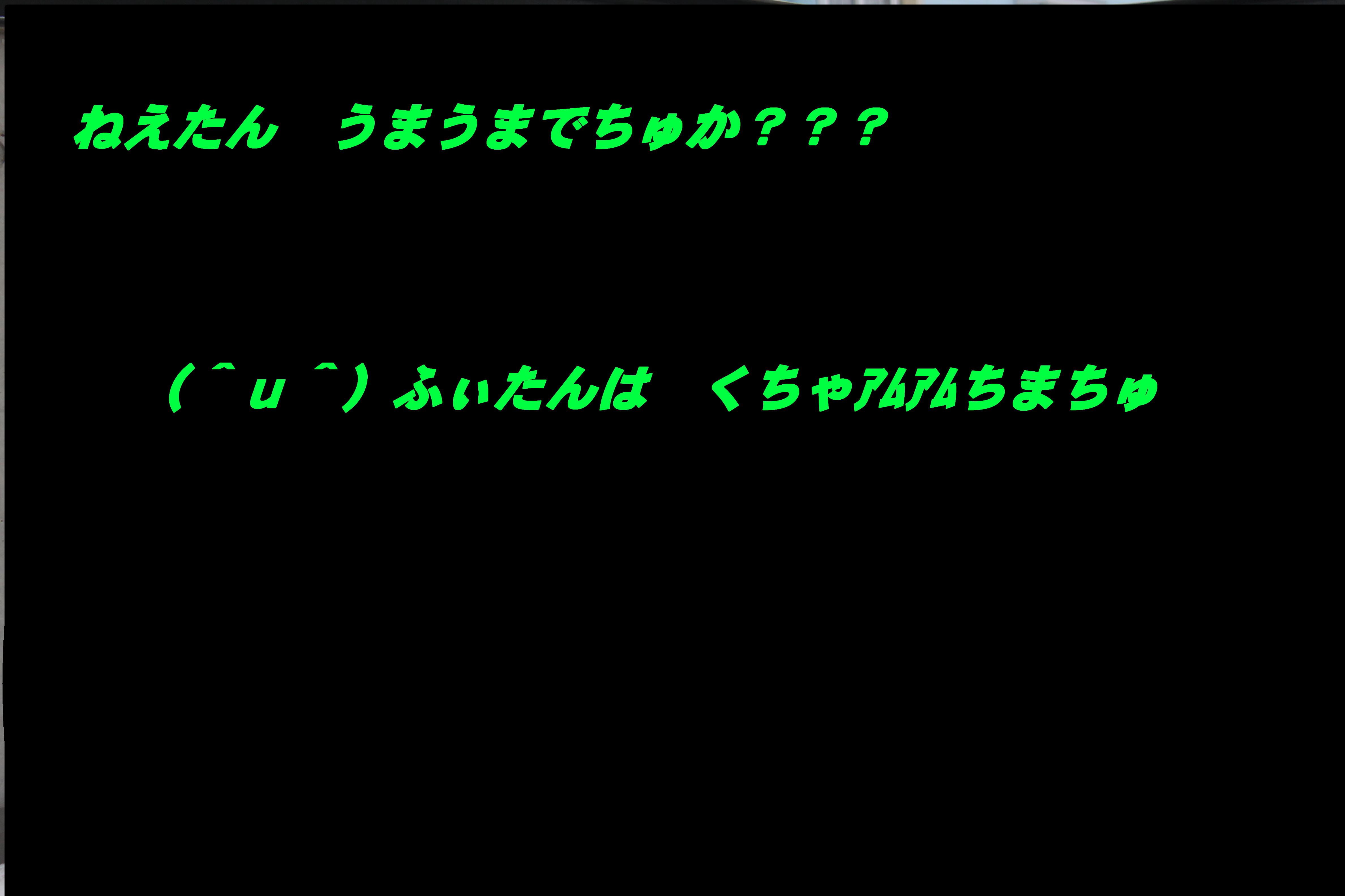 b0217298_1564852.jpg