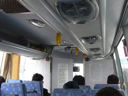中国出張2010年11月(III)-第一日目-上海~深圳_c0153302_22244081.jpg