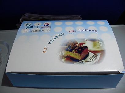 中国出張2010年11月(III)-第一日目-上海~深圳_c0153302_22311532.jpg